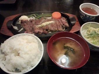 銀座 牛庵 ぎゅうあん ランチ サービスステーキ