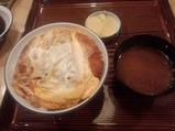 銀座 梅林 ランチ カツ丼