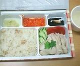 薩摩黒丸 海南鶏飯  弁当 シンガポールチキンライス