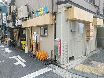 新橋ランチ 麺屋 周郷 すごう しゅうきょう かっぱ カミヤ