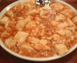 いしんごう ランチ 麻婆豆腐