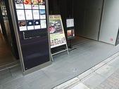 八丈島 ゆうき丸 銀座本店