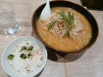 新橋 北斗 ランチ 昭和の味噌ラーメン