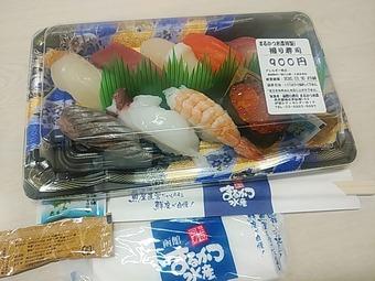 汐留シティセンター まるかつ水産 ランチ テイクアウト 握り寿司