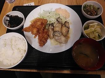 築地 小田保 おだやす 魚河岸店 カキミックス