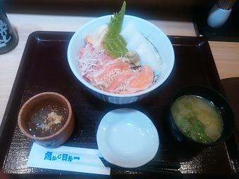 魚がし日本一 新橋駅ビル ランチ 三色丼