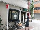 大門 浜松町 味芳斎 みほうさい本店 ランチ