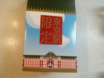 東京駅まい泉三階建弁当 東京駅限定三段弁当 東京駅まいせん