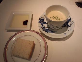 銀座 美しょう ランチ スープ フォカッチャ