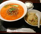 新橋 福盈門 ランチ 坦々麺