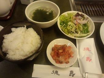 新橋徳寿 焼肉ランチ