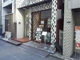 慶州 けいしゅう 銀座店