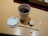 八寸 銀座コリドー店 ランチ コーヒー