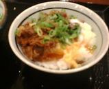 汐留 丸亀製麺 肉ごぼう温玉丼