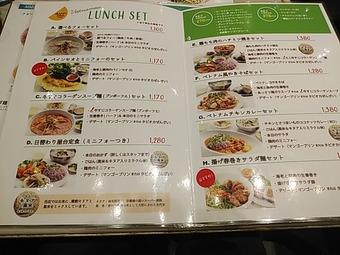 2バインセオ サイゴン 有楽町店 ランチメニュー