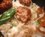 銀座吉宗 日替わりランチ 茶碗蒸し 軟骨入り鶏つくね丼