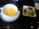 新橋 第一ホテル ラウンジ21 ランチ スープ サラダ