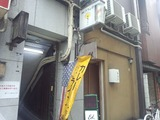 銀座ブラン亭 カレー