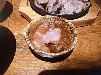新橋 あぶり清水総本店 ランチ はらみポン酢定食