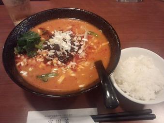 新橋 家園菜(かえんさい) タンタン麺(赤) ランチパスポート