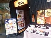 鳥どり 新橋店 銀座 ランチ