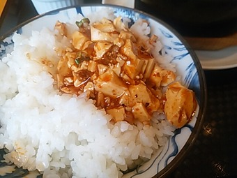 新橋 A・DINING エー・ダイニング マーボオンザライス