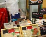 汐留 海南鶏飯 ワンコイン 弁当