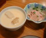 銀座 吉宗 日替わりランチ  茶碗蒸し 明太サラダ