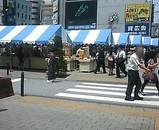 新橋SL広場古本市