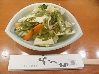 銀座おうち ランチ サラダ
