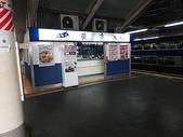 上野駅 駅ホーム立ちそば 爽亭 そうてい