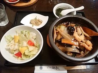 羽衣 銀座 ランチ 限定 石焼き五目うま煮飯