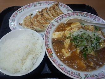 新橋 餃子の王将 麻婆豆腐
