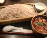 新橋 寿毛半 ランチ 武蔵野豚汁つけうどん