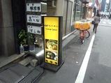 Yellow Spice イエロースパイス 銀座店 スープカレー