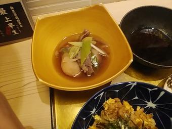 山形蕎麦 焔藏 えんぞう GEMS新橋店ランチ焔藏膳 芋煮