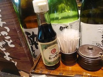 わらやき屋 藁焼きや 浜松町 ランチ マルキョー醤油 松の甘口