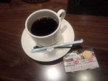 銀座 淡路島と喰らえ  ランチ コーヒー