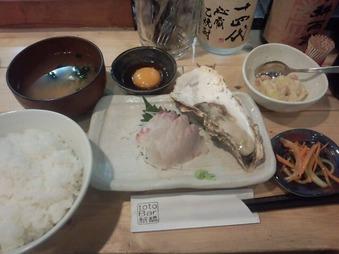 新橋 toto Bar(トトバー)  鯛と牡蠣の宇和島風飯 ランチパスポート