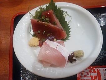 銀座 吟漁亭 保志乃 ほしの ランチ いわし煮セット 刺身