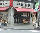 中華 銀座亭