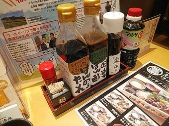土佐清水ワールド 新橋店 調味料 ポン酢