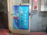 築地海鮮丼1号店