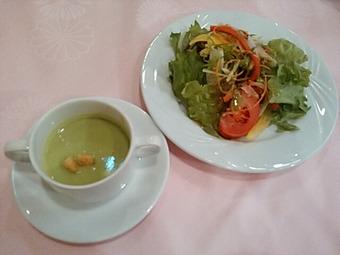 銀座 Sun-mi サンミ 高松 ランチ サラダ スープ