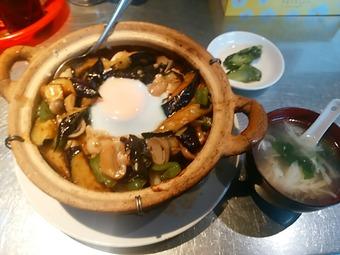 新橋 四季ボウ坊 ランチ ナスと豚肉の土鍋ご飯