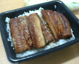 吉野家 鰻丼