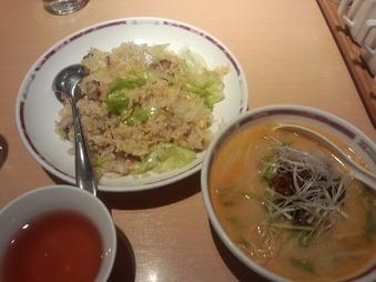 銀座 北斗 ランチ 炒飯セット
