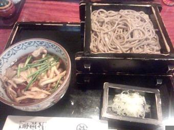 新橋 本陣房本店 ランチ キノコとゴボウの黒豚つけ麺