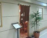 ニュー新橋ビル トンカツ 明石 店先
