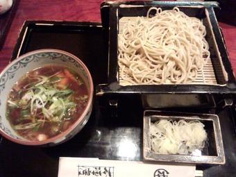 新橋 本陣房本店 ランチ 冬野菜つけ麺